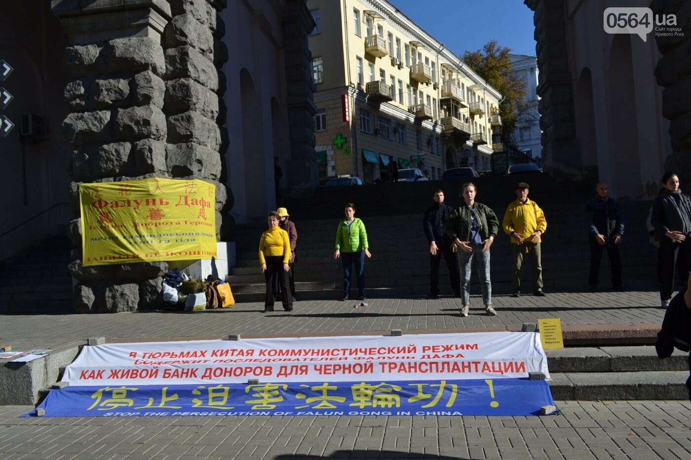 Что о Кривом Роге знают в Киеве, - ВИДЕООПРОС, фото-6
