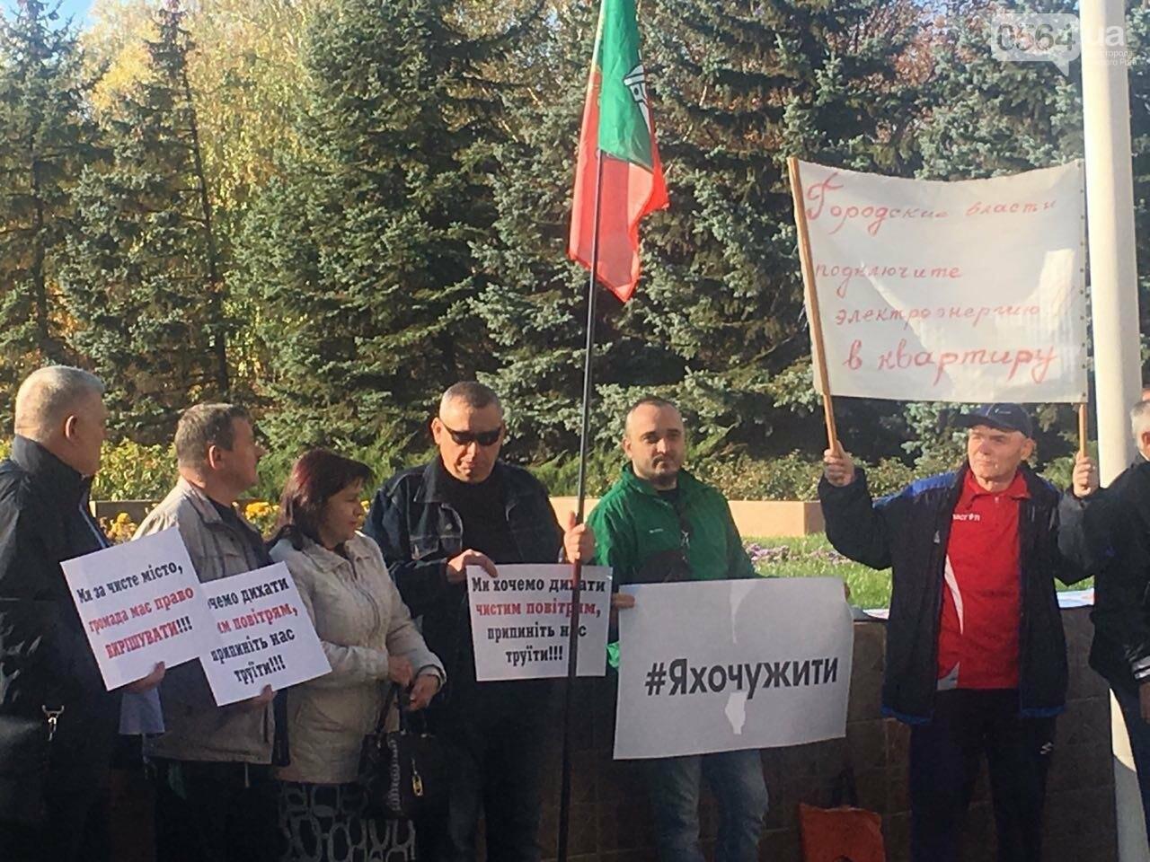 """Я хочу жить!"": криворожане митингуют под горисполкомом, - ФОТО, ВИДЕО, фото-13"