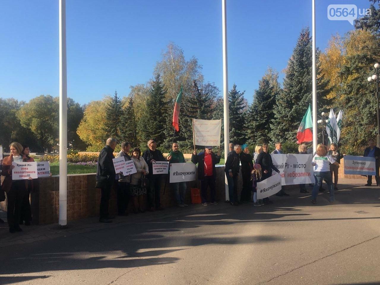 """Я хочу жить!"": криворожане митингуют под горисполкомом, - ФОТО, ВИДЕО, фото-4"