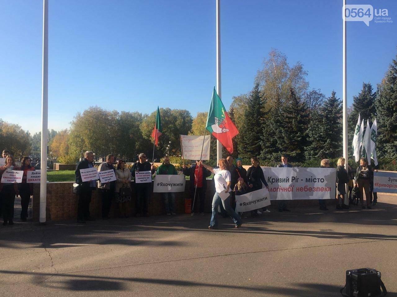 """Я хочу жить!"": криворожане митингуют под горисполкомом, - ФОТО, ВИДЕО, фото-5"