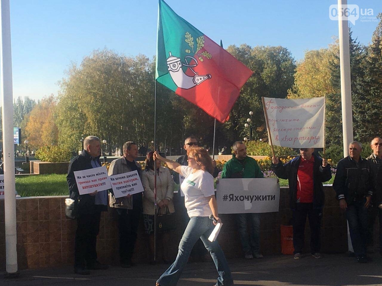 """Я хочу жить!"": криворожане митингуют под горисполкомом, - ФОТО, ВИДЕО, фото-6"