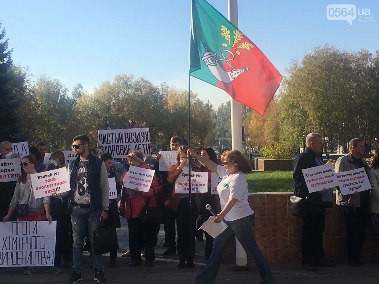 """Я хочу жить!"": криворожане митингуют под горисполкомом, - ФОТО, ВИДЕО, фото-7"