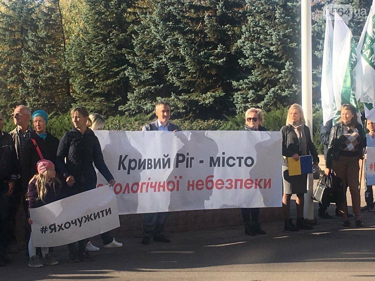 """Я хочу жить!"": криворожане митингуют под горисполкомом, - ФОТО, ВИДЕО, фото-14"