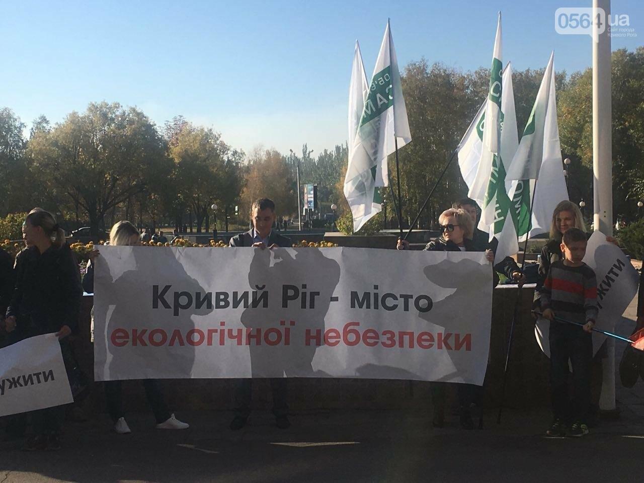 """Я хочу жить!"": криворожане митингуют под горисполкомом, - ФОТО, ВИДЕО, фото-1"