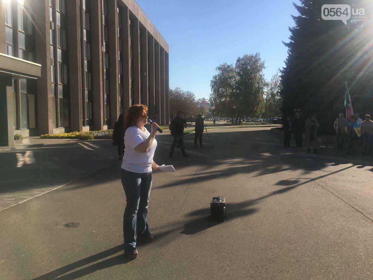 """Я хочу жить!"": криворожане митингуют под горисполкомом, - ФОТО, ВИДЕО, фото-10"