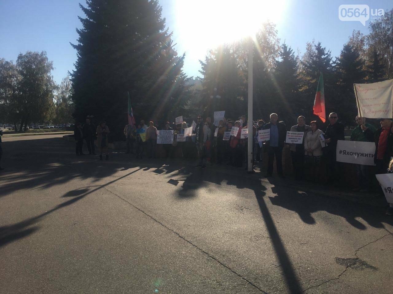 """Я хочу жить!"": криворожане митингуют под горисполкомом, - ФОТО, ВИДЕО, фото-11"