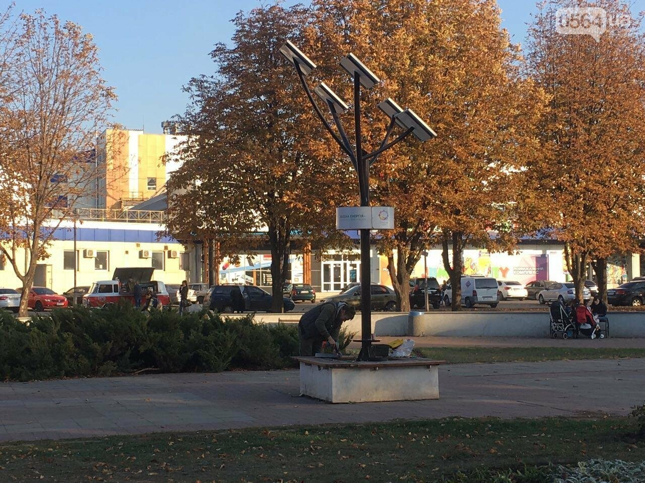 """Чтобы """"Солнечное дерево"""" продолжало """"жить"""" в Кривом Роге, на него установили антивандальную панель, - ФОТО , фото-12"""