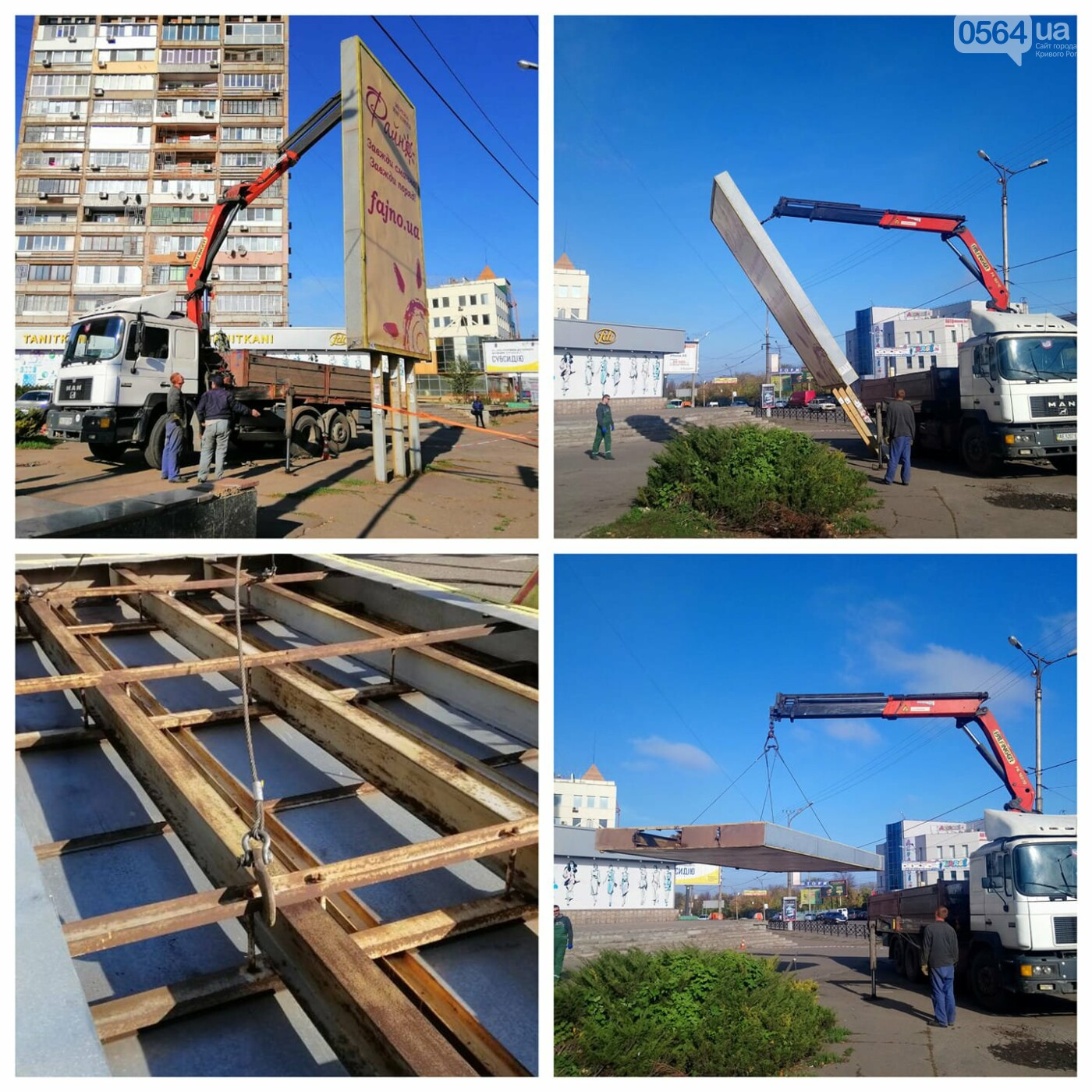 На 95 квартале в Кривом Роге демонтировали огромную незаконную конструкцию, - ФОТО, фото-1