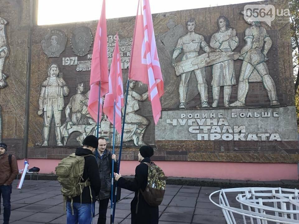 """Митинг не получился: Профсоюзные активисты провели собрание возле проходной """"АрселорМиттал Кривой Рог"""", - ФОТО, ВИДЕО, фото-4"""