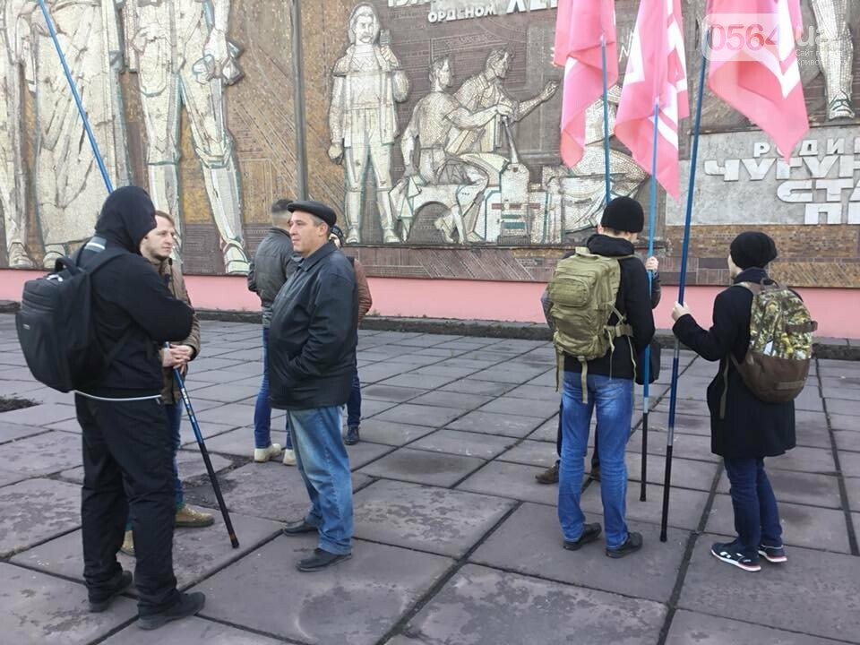 """Митинг не получился: Профсоюзные активисты провели собрание возле проходной """"АрселорМиттал Кривой Рог"""", - ФОТО, ВИДЕО, фото-6"""