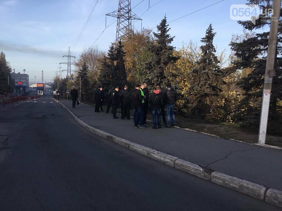"""Митинг не получился: Профсоюзные активисты провели собрание возле проходной """"АрселорМиттал Кривой Рог"""", - ФОТО, ВИДЕО, фото-8"""