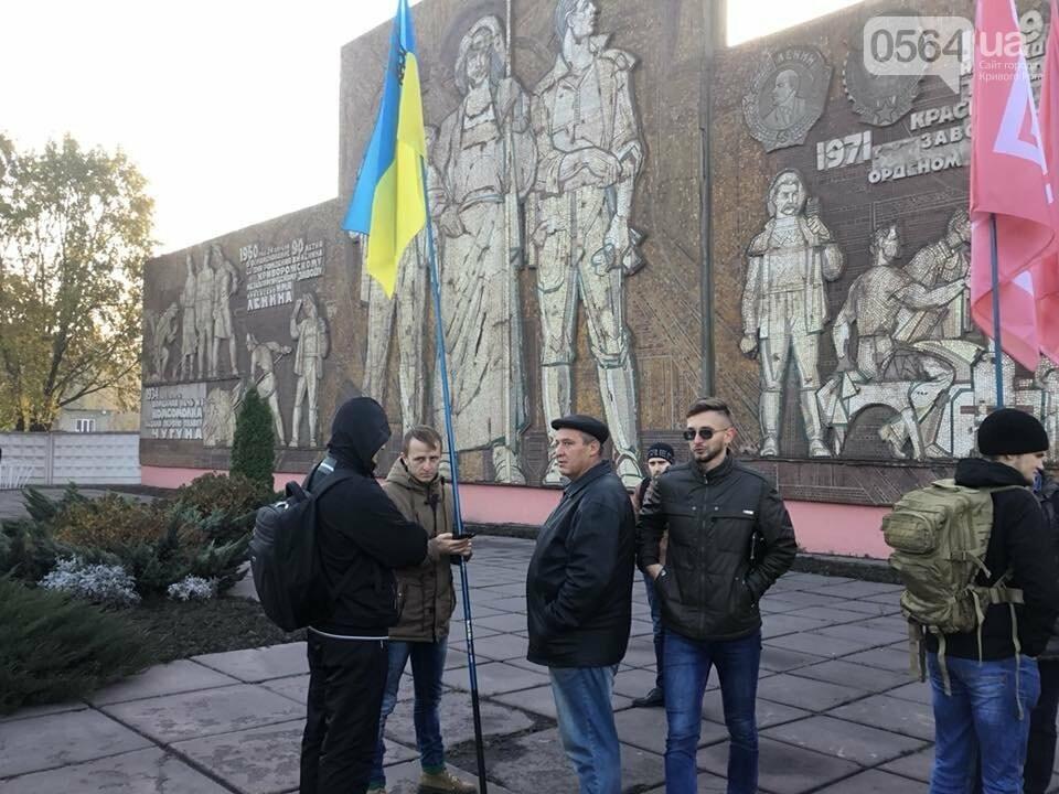 """Митинг не получился: Профсоюзные активисты провели собрание возле проходной """"АрселорМиттал Кривой Рог"""", - ФОТО, ВИДЕО, фото-10"""
