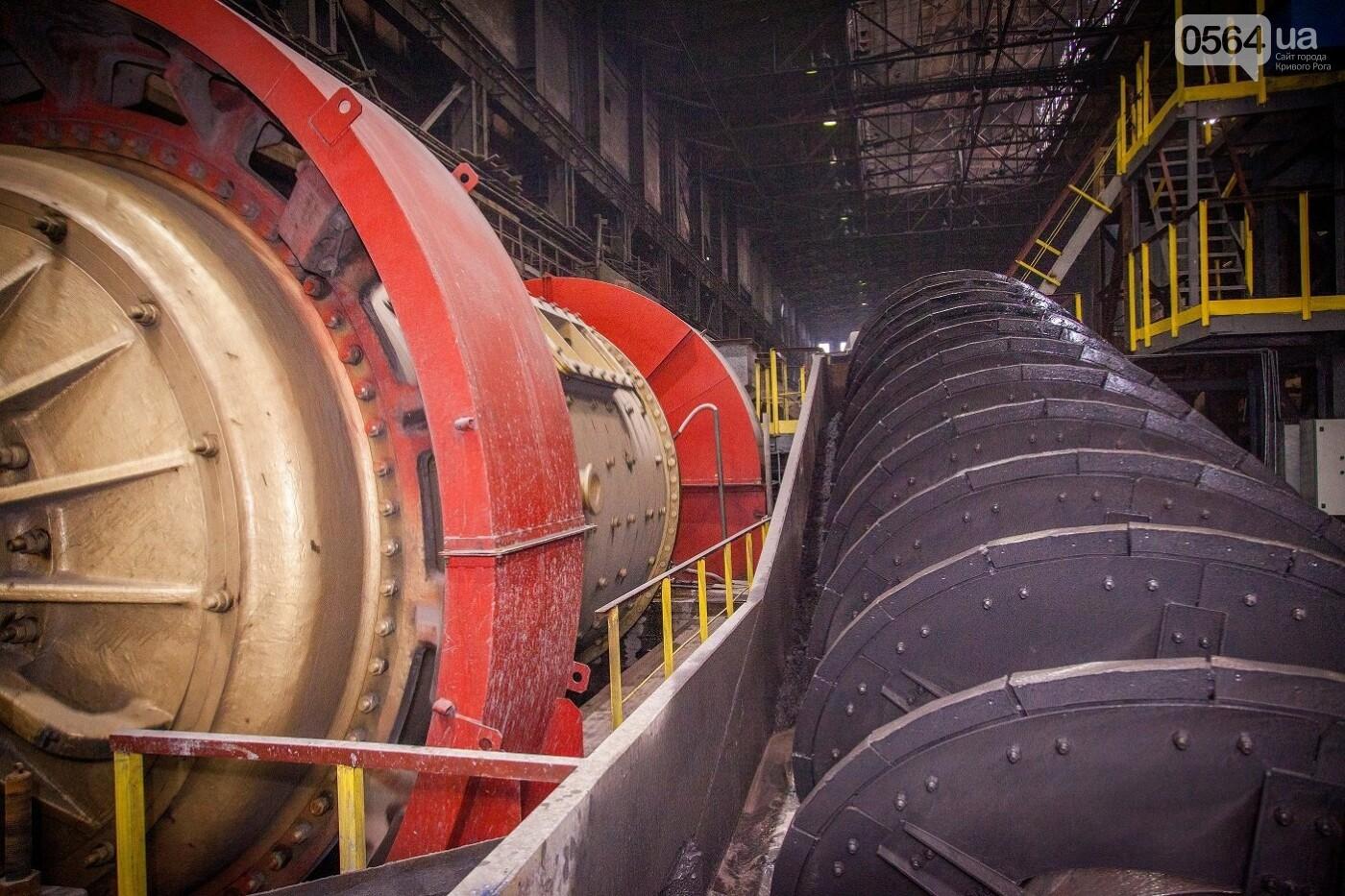 Южный ГОК ивестировал в модернизацию обогатительной фабрики 680 миллионов гривен, фото-1