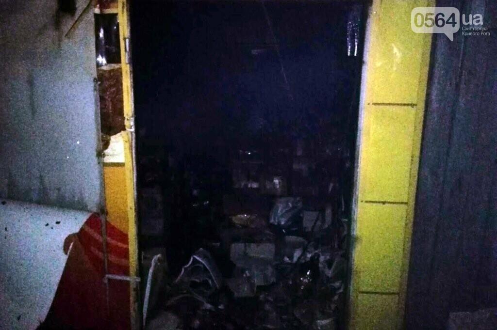 В Кривом Роге горели 2 торговых киоска, фото-2