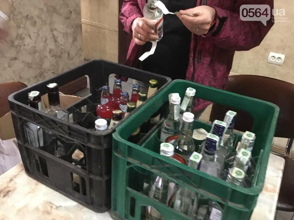 В Кривом Роге активисты нашли в кафе водку неизвестного производства, - ФОТО, фото-8