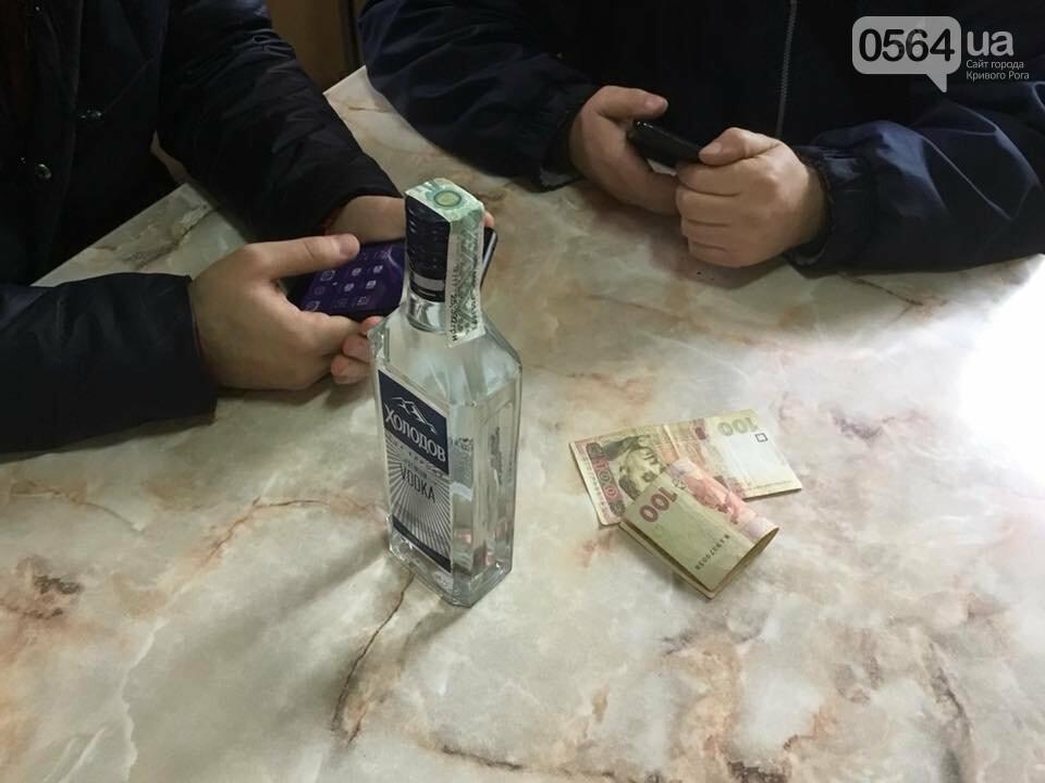 В Кривом Роге активисты нашли в кафе водку неизвестного производства, - ФОТО, фото-2