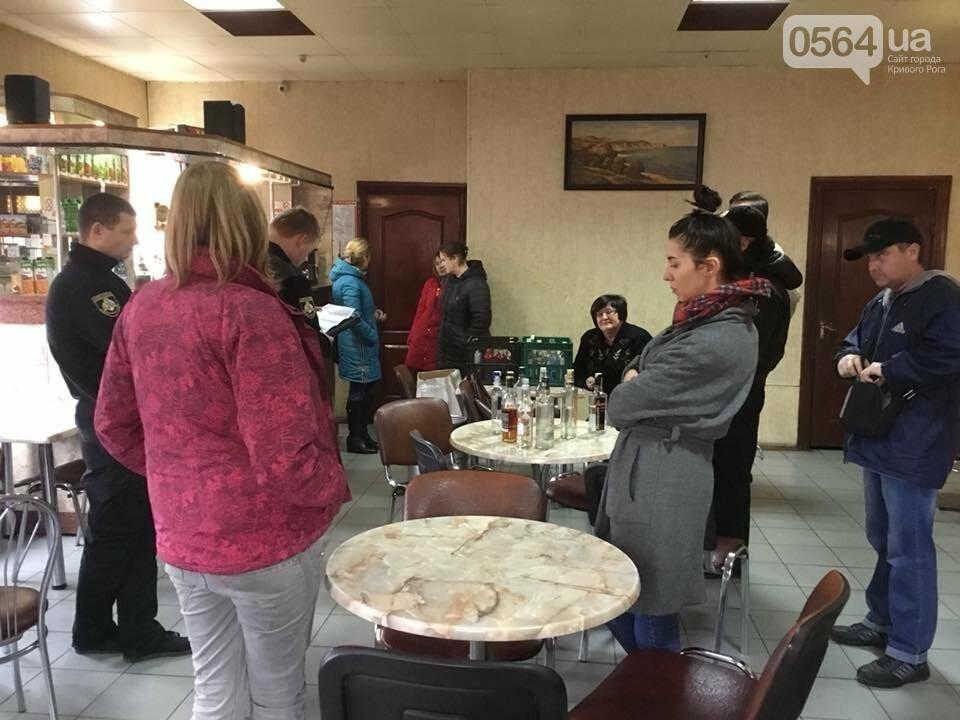 В Кривом Роге активисты нашли в кафе водку неизвестного производства, - ФОТО, фото-10