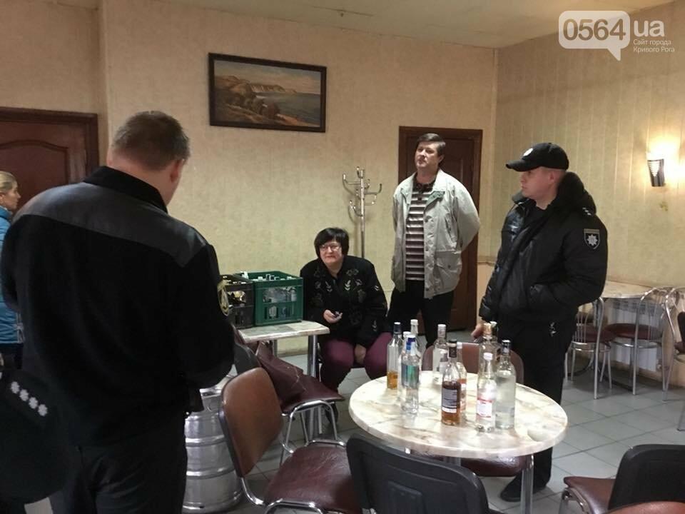 В Кривом Роге активисты нашли в кафе водку неизвестного производства, - ФОТО, фото-5