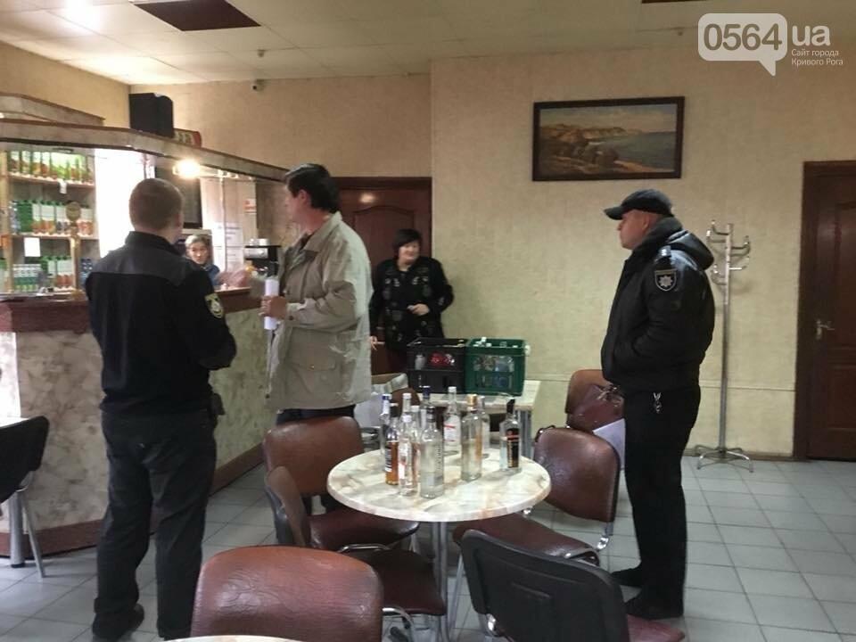 В Кривом Роге активисты нашли в кафе водку неизвестного производства, - ФОТО, фото-6