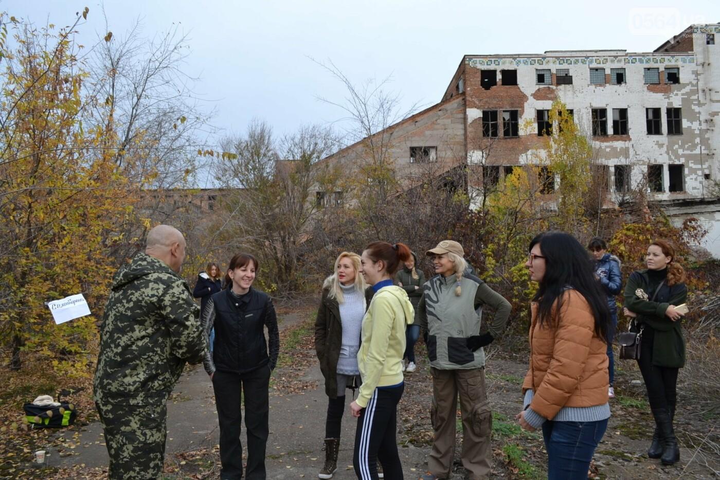 Криворожанок учили захватывать здания и основам самообороны, - ФОТО, ВИДЕО, фото-7
