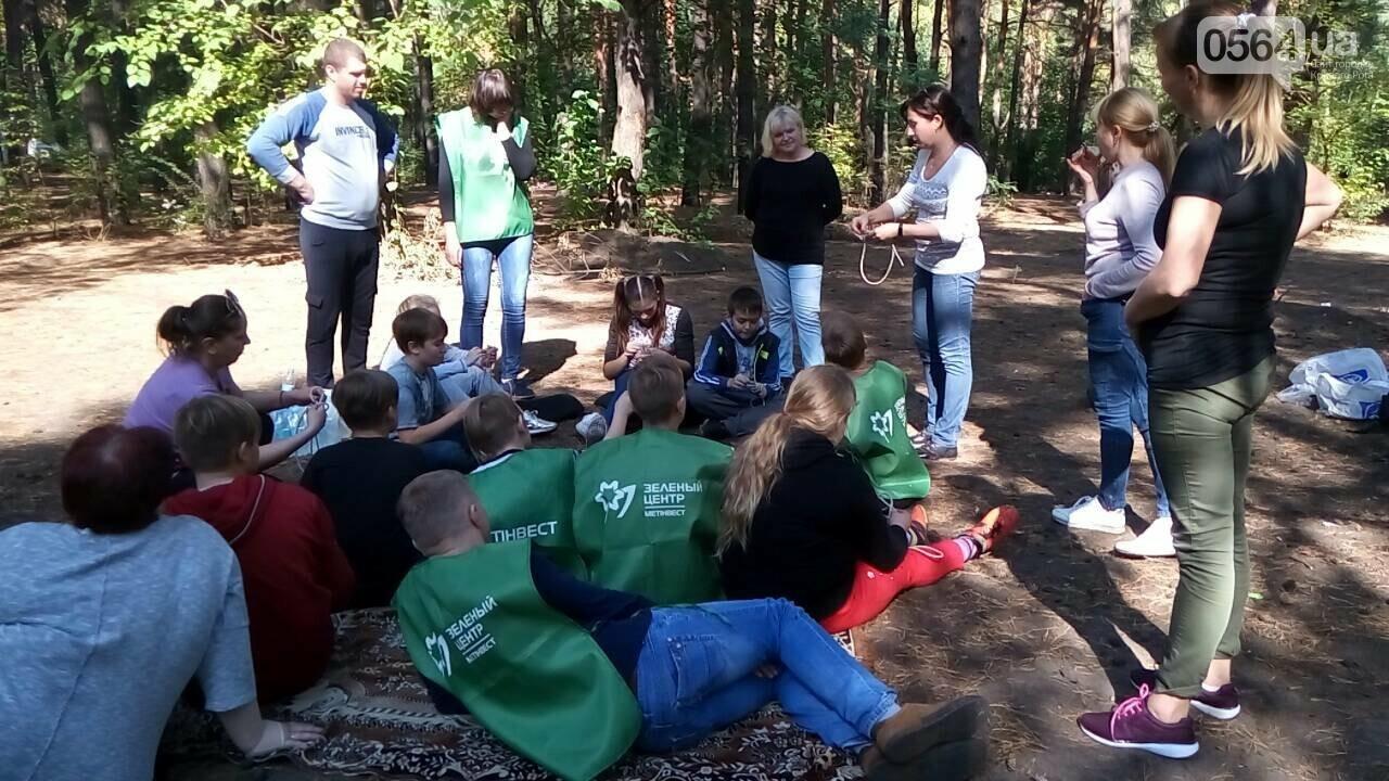 Полезный опыт: школьники Терновского лицея учатся экологической культуре и узнают историю края, фото-2