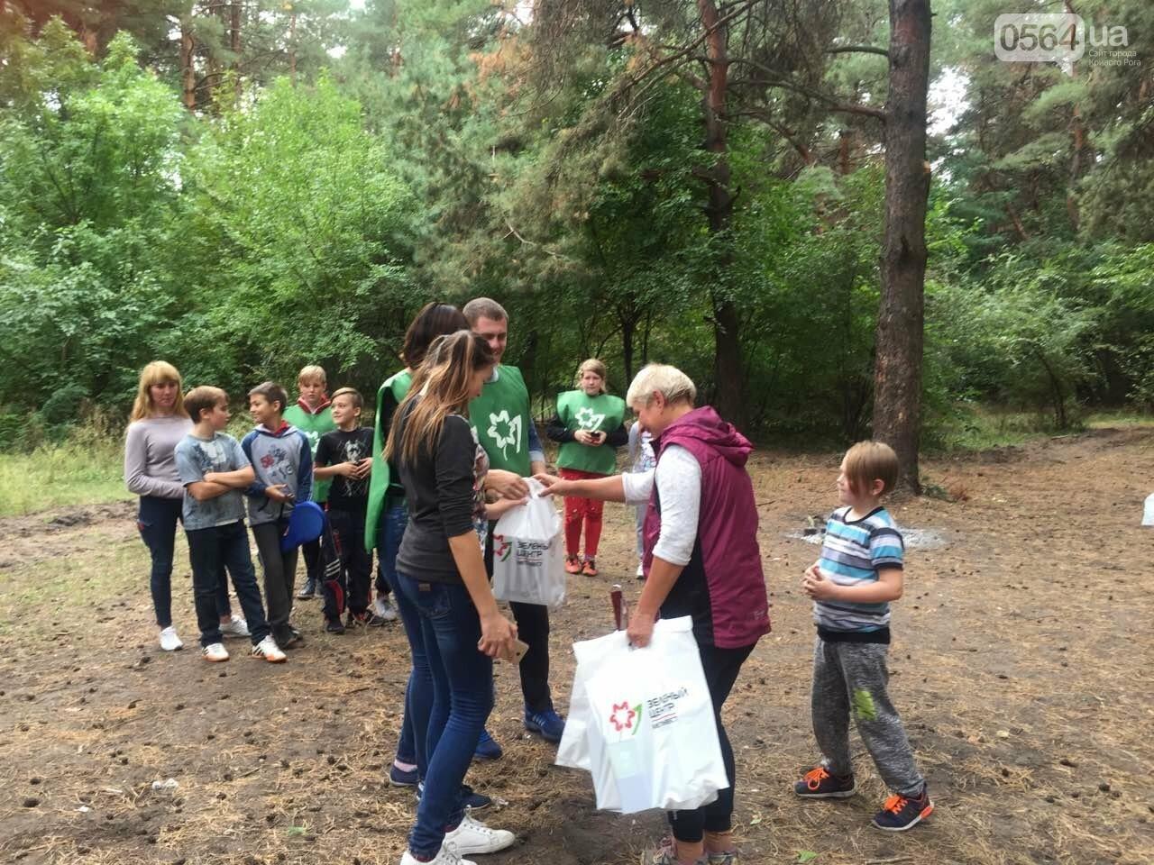 Полезный опыт: школьники Терновского лицея учатся экологической культуре и узнают историю края, фото-3