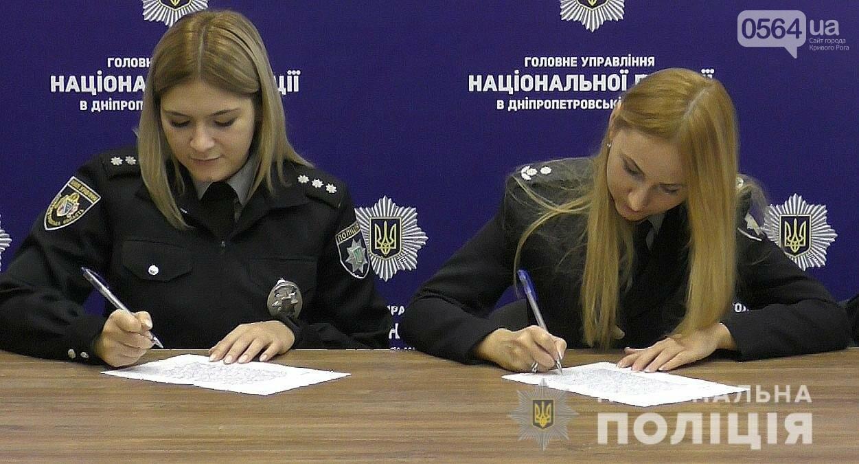Поліцейські Дніпропетровщини долучились до написання диктанту національної єдності, - ФОТО, ВІДЕО, фото-1