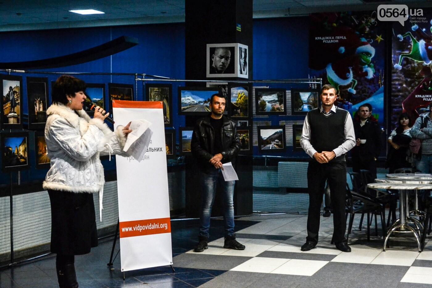 """""""Дорогами Европы"""": в Кривом Роге проходит уникальная фотовыставка ветерана АТО, - ФОТО, ВИДЕО, фото-14"""