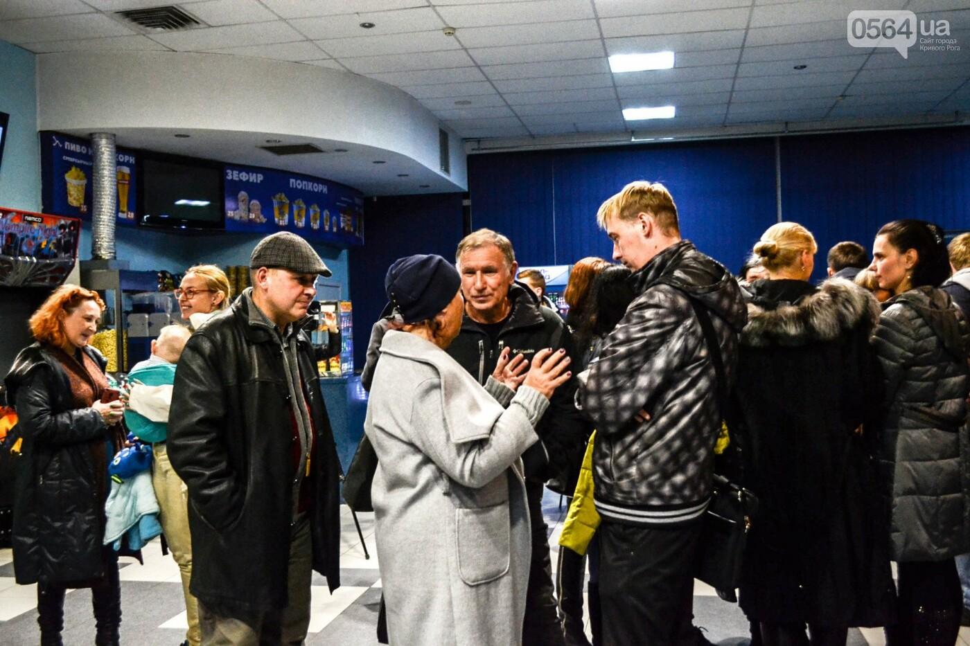 """""""Дорогами Европы"""": в Кривом Роге проходит уникальная фотовыставка ветерана АТО, - ФОТО, ВИДЕО, фото-17"""