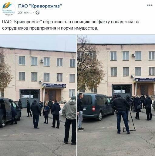 """На служебной иномарке """"Криворожгаза"""" неизвестные разбили стекло. Компания обратилась в полицию, фото-2"""