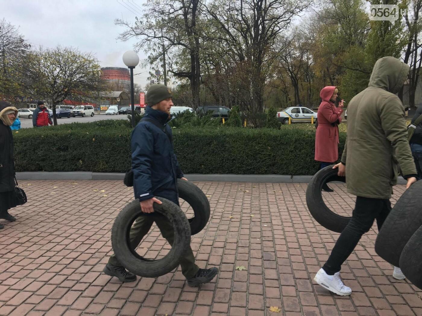 """Криворожане принесли  и подожгли шины под управление """"Криворожгаза""""  - ФОТО, ВИДЕО, фото-3"""