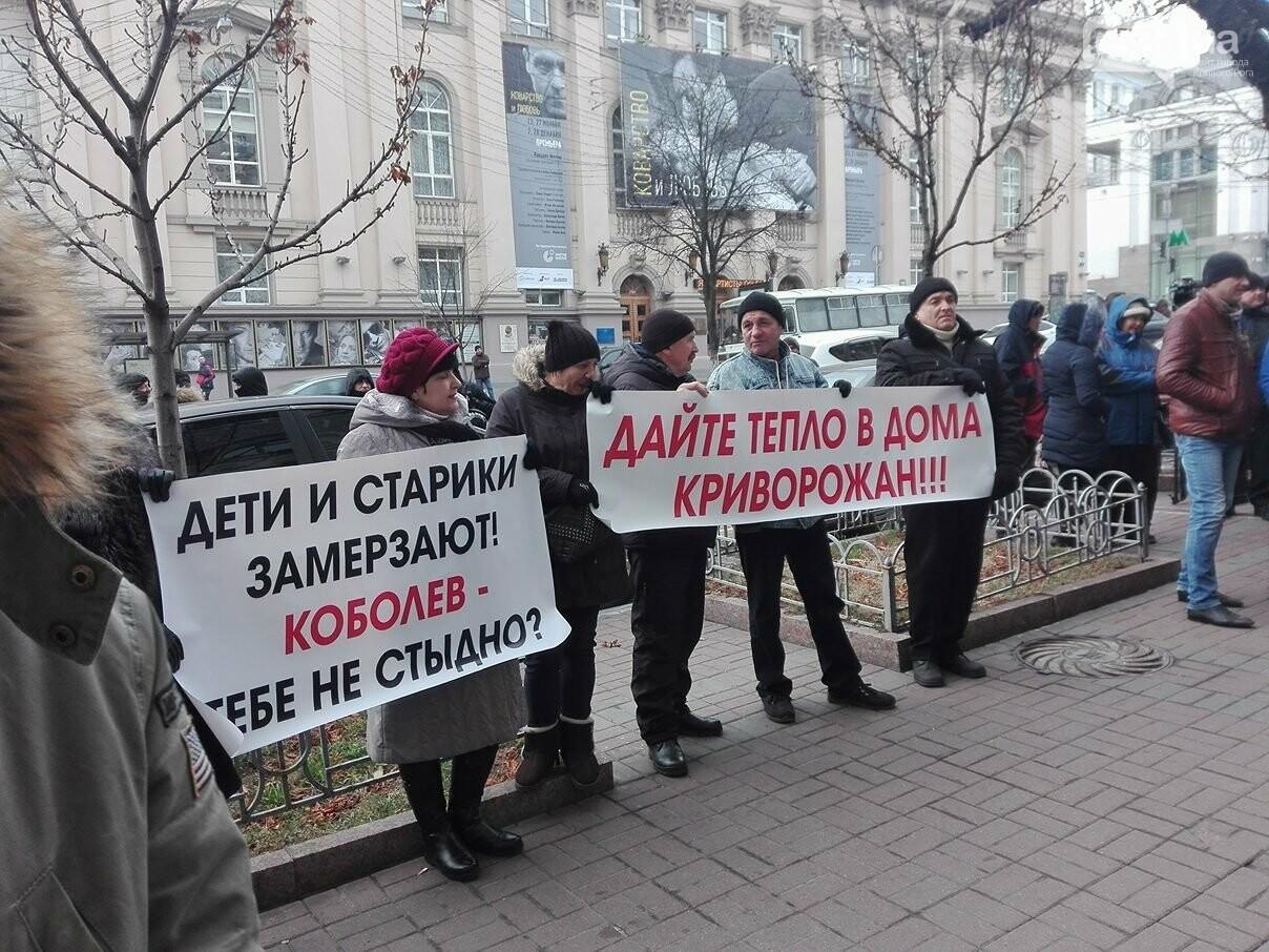 """Нет Холодомору!"": криворожане пикетируют ""Нафтогаз"", - ФОТО , фото-3"