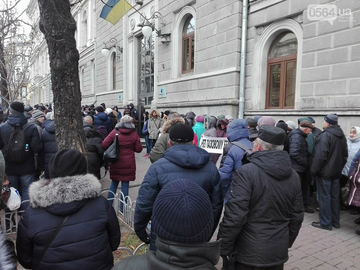 """Нет Холодомору!"": криворожане пикетируют ""Нафтогаз"", - ФОТО , фото-2"