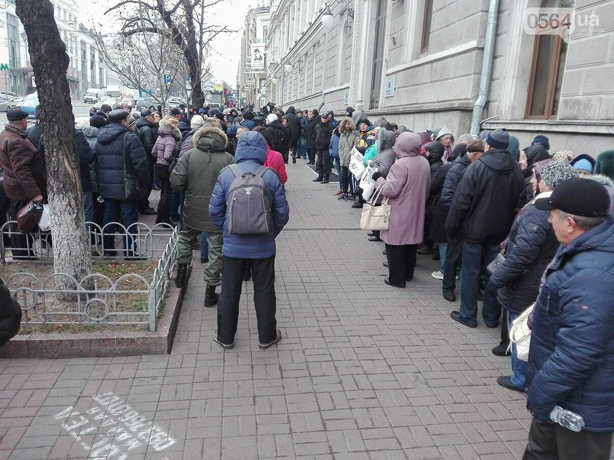 """Нет Холодомору!"": криворожане пикетируют ""Нафтогаз"", - ФОТО , фото-5"
