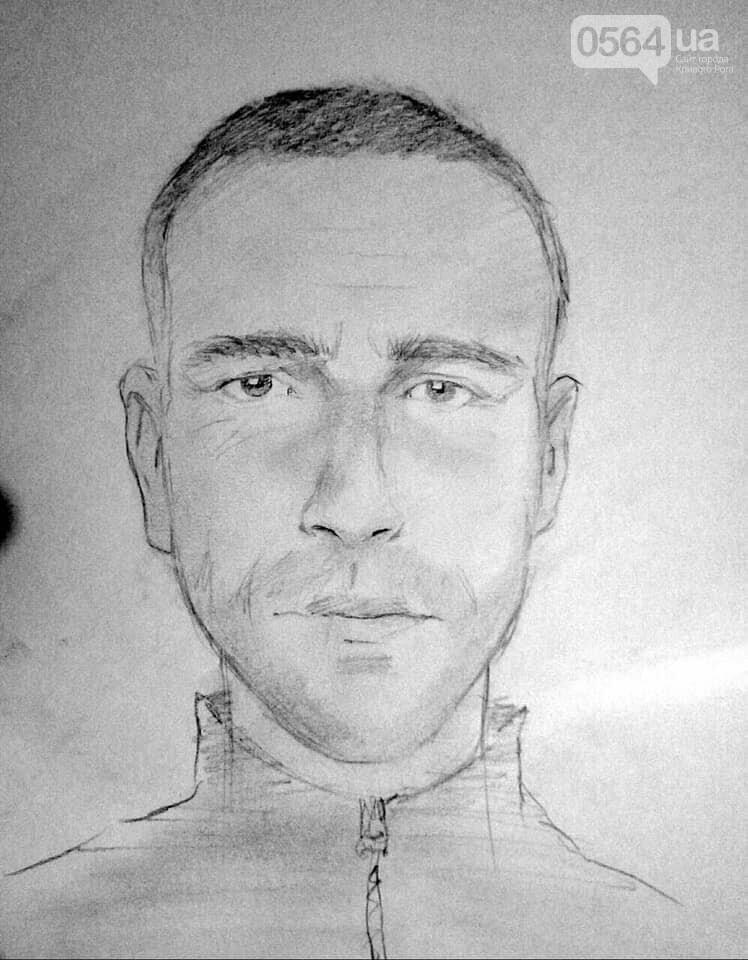 Маршрут №240:  Криворожская полиция просит помочь найти преступника, ударившего ножом пассажира, фото-2