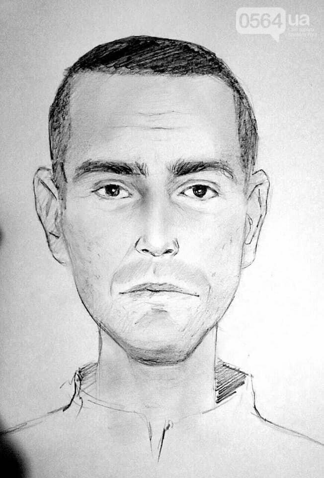 Маршрут №240:  Криворожская полиция просит помочь найти преступника, ударившего ножом пассажира, фото-1