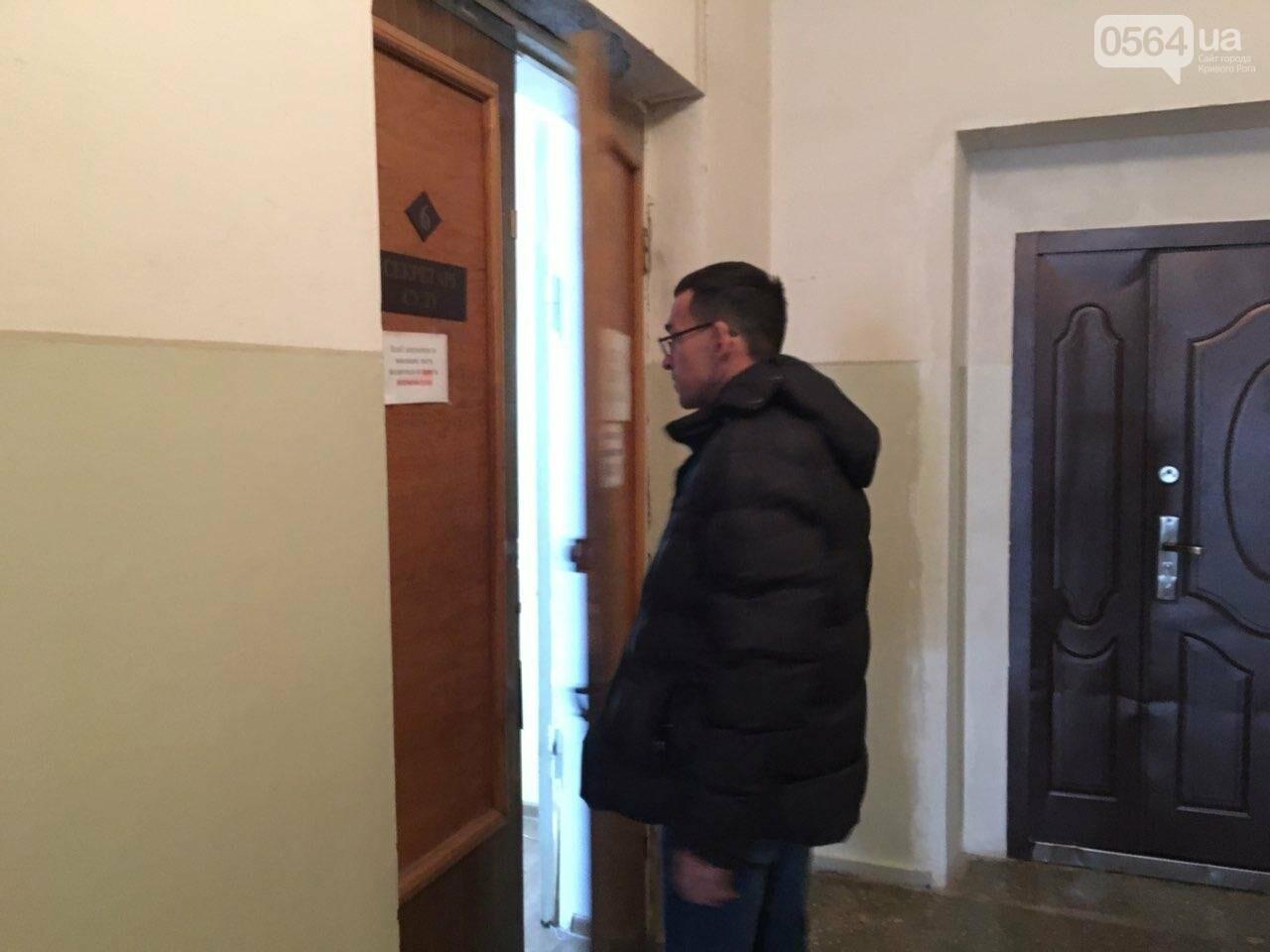 """В Кривом Роге в деле о """"горсти орехов"""", которое тянется три года, назначили нового судью, - ФОТО , фото-4"""