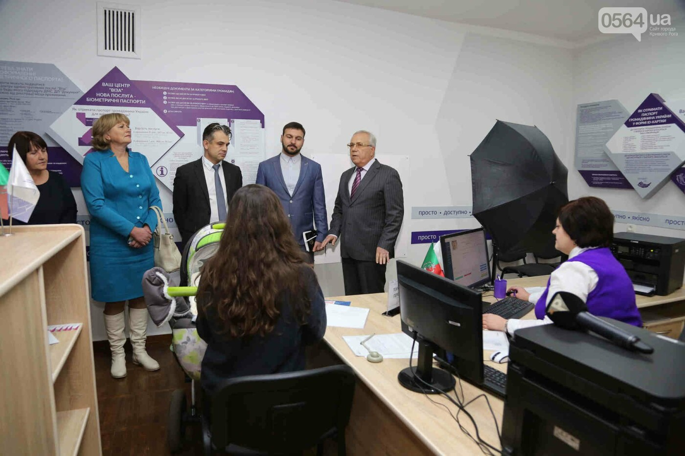 В Кривом Роге заработал паспортный офис в Саксаганском районе,- ФОТО , фото-2