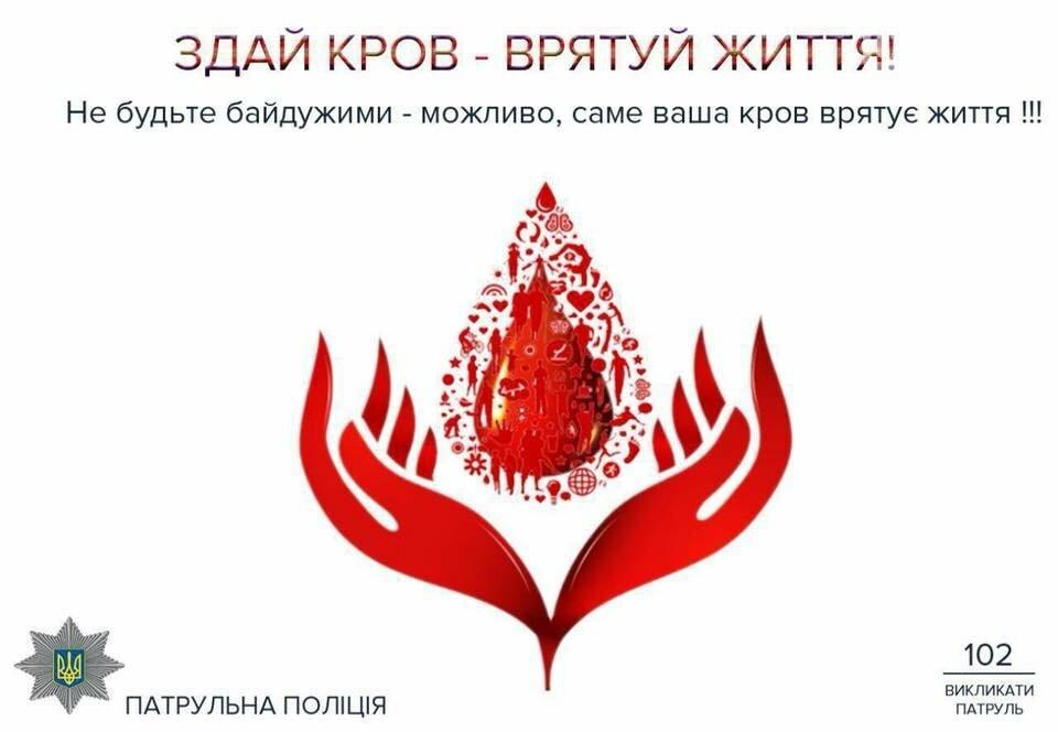 Криворожские патрульные не пожалели собственной крови ради спасения чужой жизни, - ФОТО , фото-6