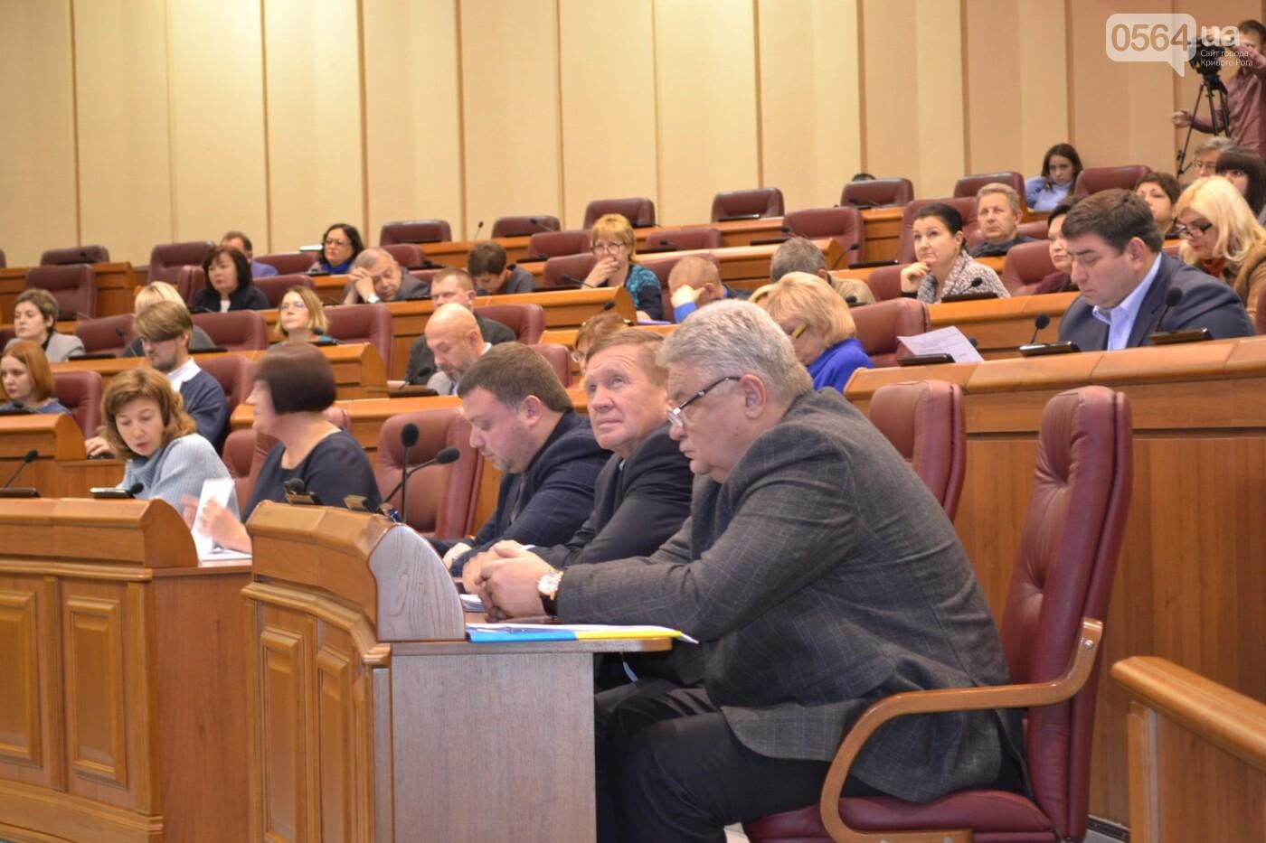 """В ноябре криворожанам выделили из городского бюджета 830 тысяч на оплату """"коммуналки"""", - ФОТО , фото-7"""