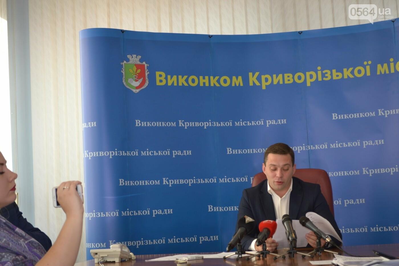 """Заммэра Кривого Рога заявил, что город готов забрать АО """"Теплоцентраль"""", - ФОТО, ВИДЕО, фото-8"""