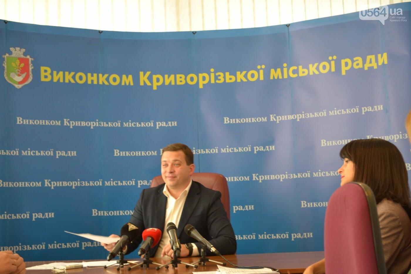 """Заммэра Кривого Рога заявил, что город готов забрать АО """"Теплоцентраль"""", - ФОТО, ВИДЕО, фото-11"""