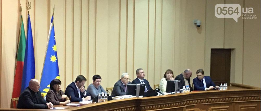 """В ноябре криворожанам выделили из городского бюджета 830 тысяч на оплату """"коммуналки"""", - ФОТО , фото-5"""