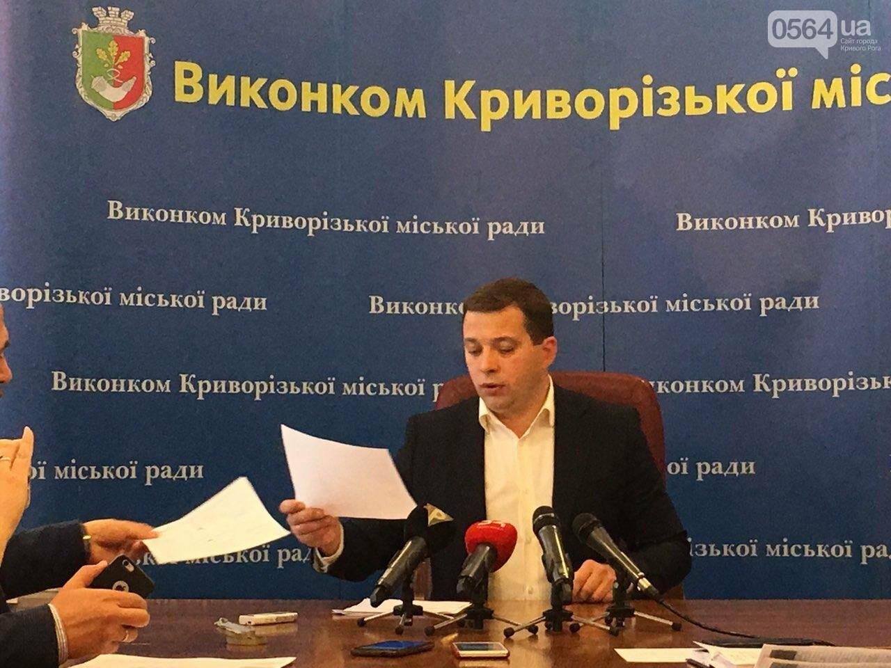 """Заммэра Кривого Рога заявил, что город готов забрать АО """"Теплоцентраль"""", - ФОТО, ВИДЕО, фото-2"""