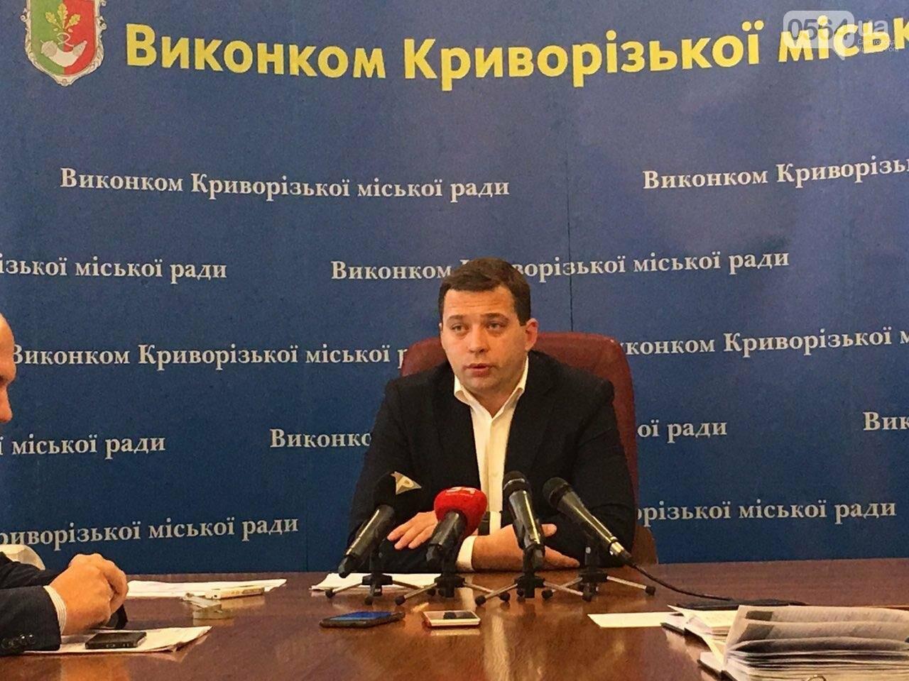 """Заммэра Кривого Рога заявил, что город готов забрать АО """"Теплоцентраль"""", - ФОТО, ВИДЕО, фото-3"""