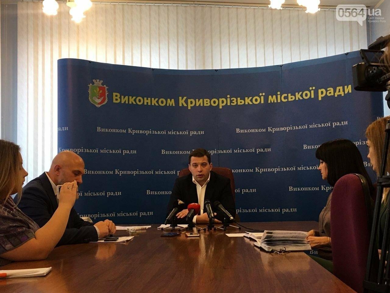 """Заммэра Кривого Рога заявил, что город готов забрать АО """"Теплоцентраль"""", - ФОТО, ВИДЕО, фото-4"""