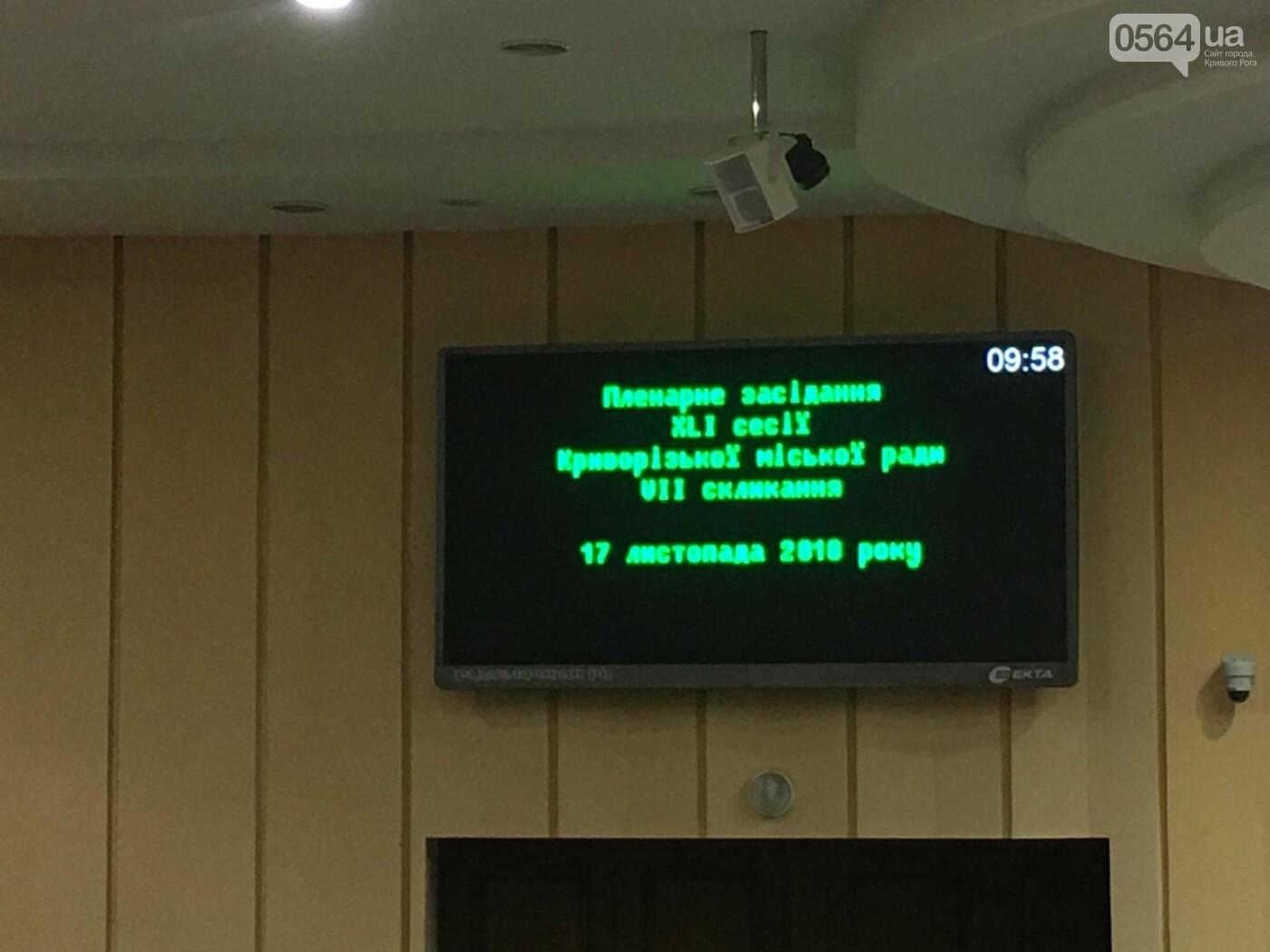 Одноминутная сессия: большинство депутатов криворожского горсовета не пришли, - ФОТО, ВИДЕО, фото-9