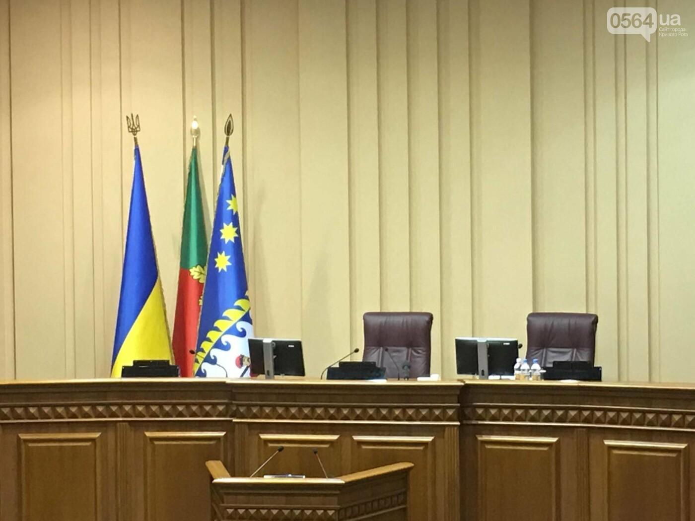 Одноминутная сессия: большинство депутатов криворожского горсовета не пришли, - ФОТО, ВИДЕО, фото-2