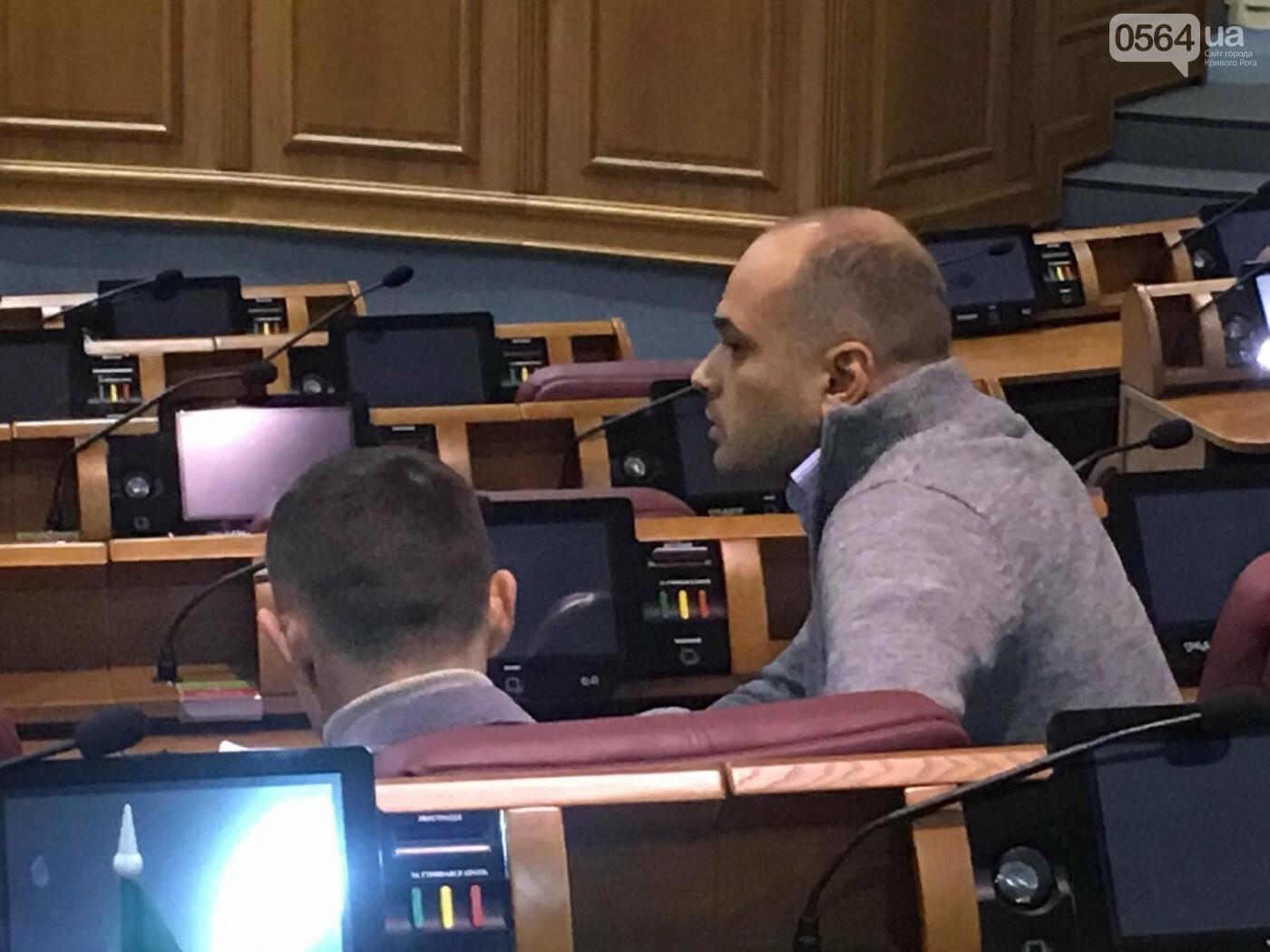 Одноминутная сессия: большинство депутатов криворожского горсовета не пришли, - ФОТО, ВИДЕО, фото-4