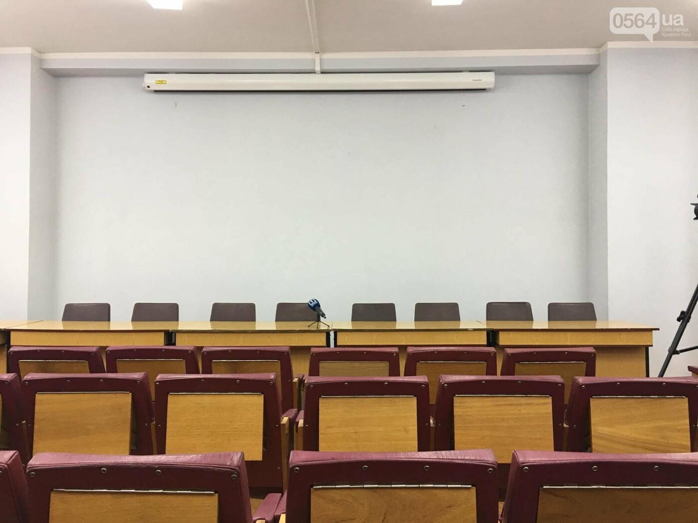 Шаббат в Кривом Роге: депутаты не пришли на заседание комиссий по вопросам срыва отопительного сезона , - ФОТО , фото-1